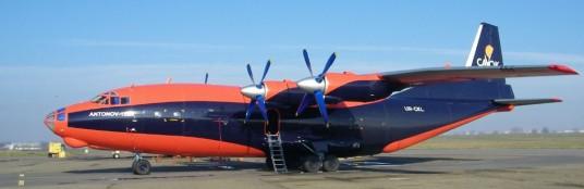 AN-12BP